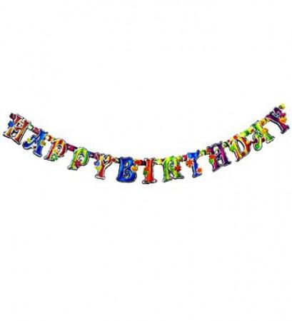 Happy Birthday Banner Small Flower Banner (1)