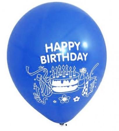 Happy Birthday Blue Latex Balloons (100)