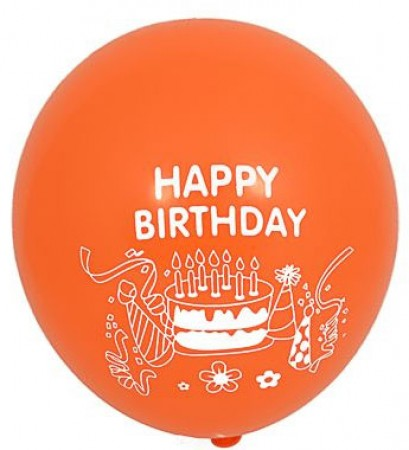 Happy Birthday Orange Latex Balloons (100)
