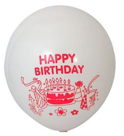Happy Birthday White Latex Balloons (100)