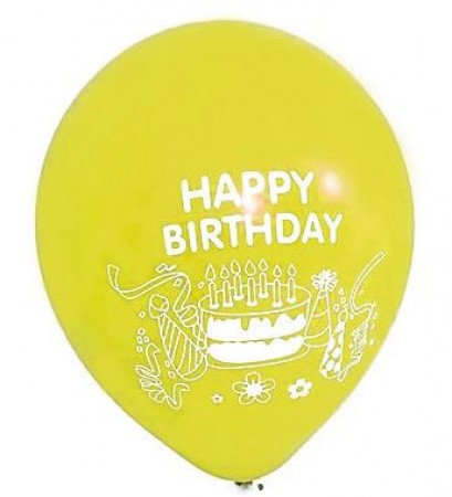 Happy Birthday Yellow Latex Balloons (100)