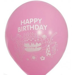 Happy Birthday Pink Latex Balloons (100)