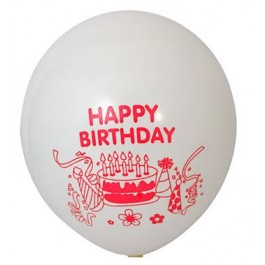 Happy Birthday White Latex Balloons (100)