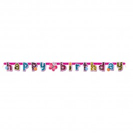 Wild Birthday Large Jointed Banner (1)